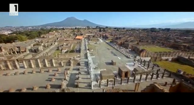 Най-запазеният античен град в света - Помпей