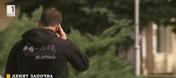 Телефонни измами в Дупница