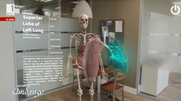 Виртуална реалност ще обучава бъдещите лекари