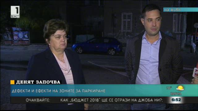 Любомир Дреков: Ефектът от Зелената зона е повече от чудесен