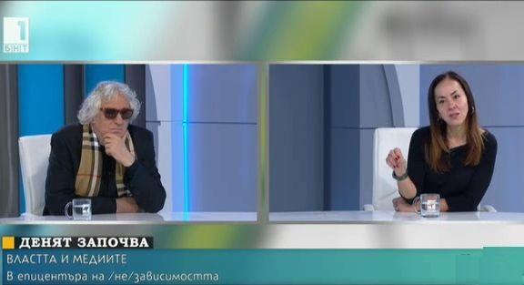 Властта и медиите - коментар на Мария Стоянова и Георги Лозанов