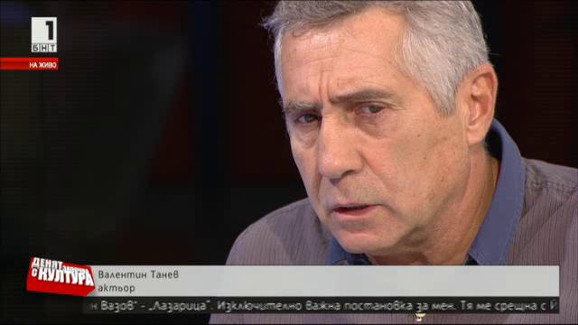Валентин Танев - 33 години в театъра