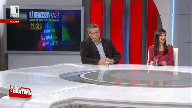 С филм на Роман Полански започва СинеЛибри 2017