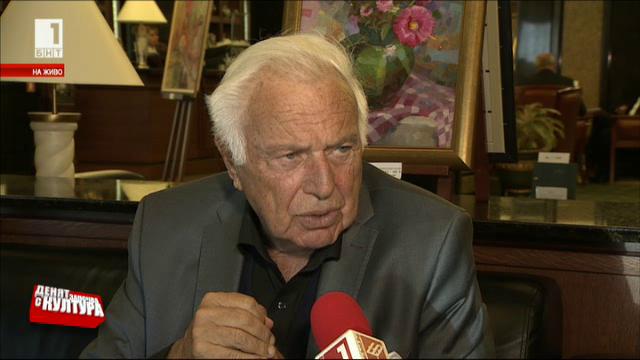 Йоан Холендер - специален гост в България