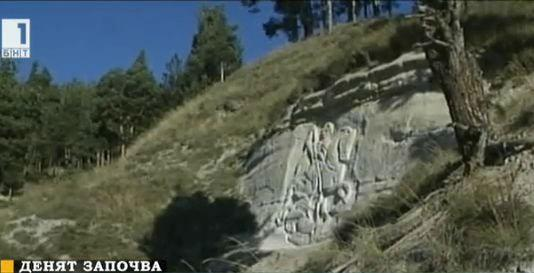 Барелеф с образа на Св. Георги се появи в с. Елешница