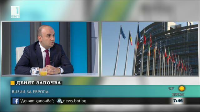 Илхан Кючюк: Случващото се в Каталуния ще се отрази много негативно на Европа
