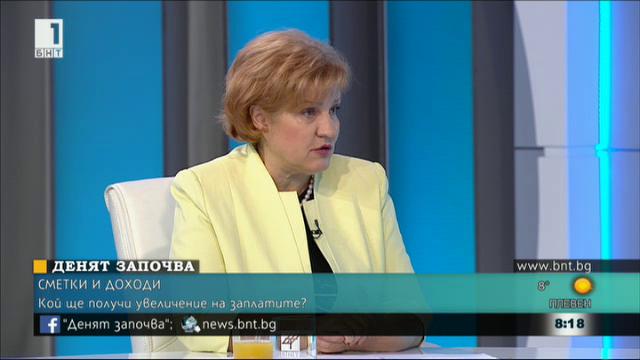 Менда Стоянова: Дойде времето на бюджетните разходи