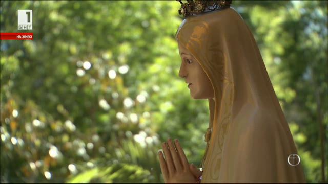 Един век от последното явяване на Пресвета Богородица във Фатима