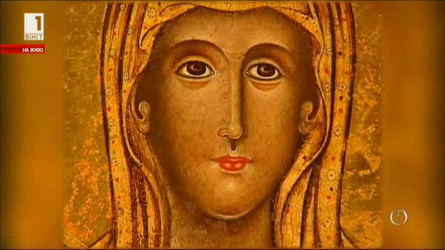 Светицата странница – закрилница на България