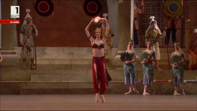 Светлана Захарова на българска сцена