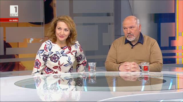 Политически въпросителни. Анализ на Антоанета Христова и Александър Маринов