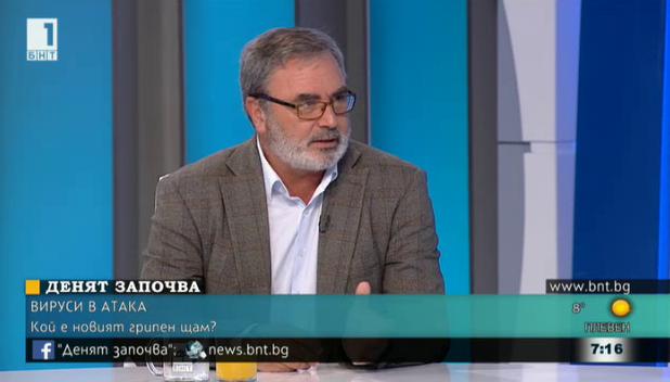 Д-р Ангел Кунчев: В момента преобладават рино вирусите
