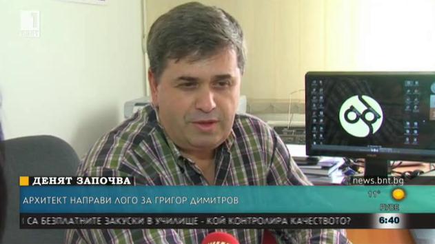 Архитект направи лого за Григор Димитров