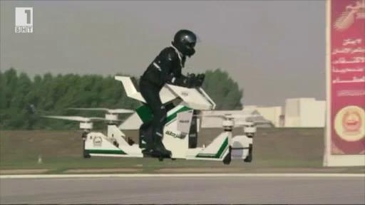 Електрически летящи мотоциклети