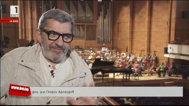 Международният фестивал за съвременна клавирна музика ppIANISSIMO