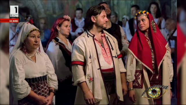 Фолклорната сватба на сем. Георгиеви