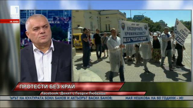 Валентин Радев: И ръководството, и полицаите искаме увеличаване на заплатите
