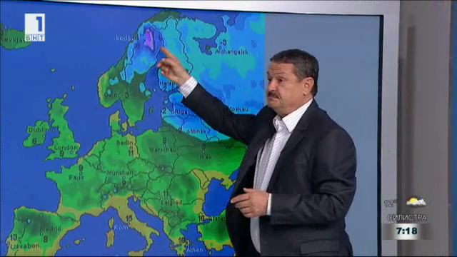 Георги Рачев: Валежи и по-студено време от понеделник до сряда