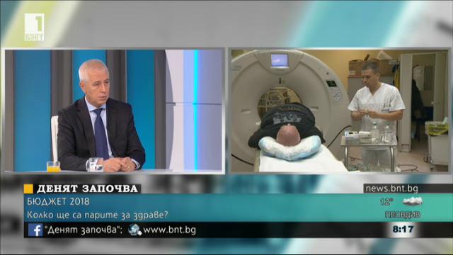 Проф. Николай Петров: Ще преразгледаме съдържанието на клиничните пътеки