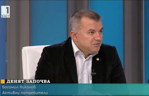 Богомил Николов: Защо производителите нямат респект от контрол?