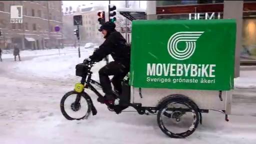 Електровелосипеди за по-чист въздух