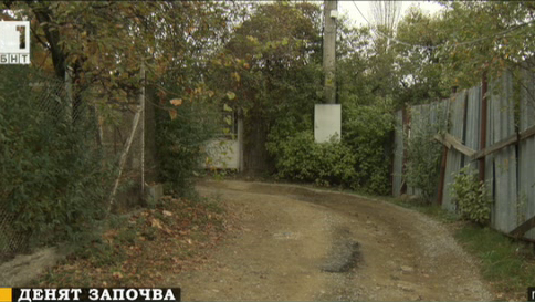 Собственик прегради незаконно улица