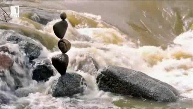 Балансиране на камъни