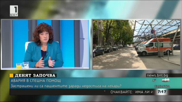 Д-р Десислава Кателиева: Не трябва да има пропаст между нас и пациентите