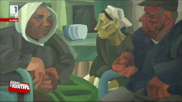 Човекът на фокус в творчеството на Анета Дръгушану