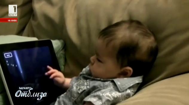 Вредят ли мобилните устройства на децата?