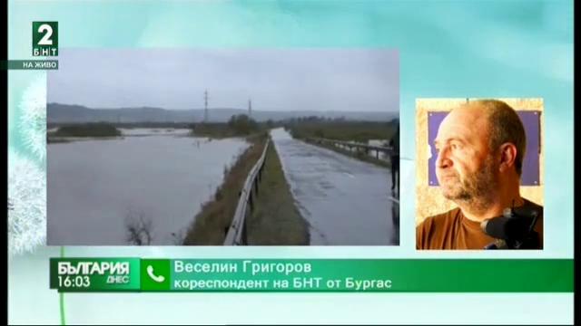 Обстановката в Бургаска област остава усложнена