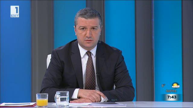 Драгомир Стойнев: Искаме да променим модела на функциониране на държавата