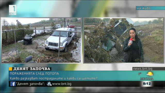 Николай Нанков: Ще се извършват анализи за причините за водния ад