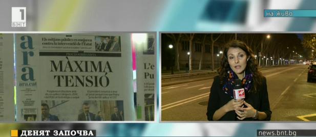 Пряко: Конфликтът Каталуния - Мадрид в решаваща фаза