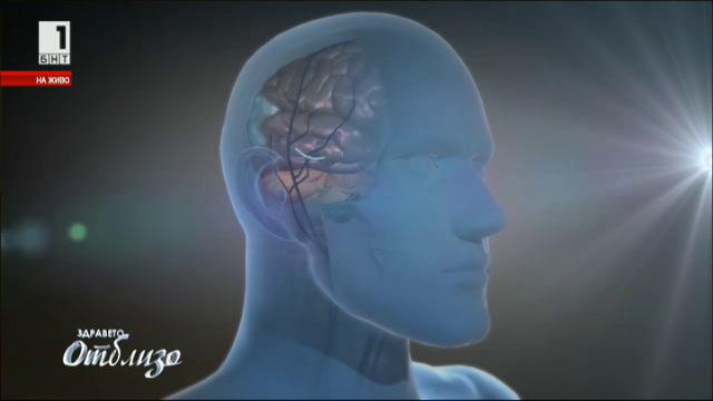 Диагностика и лечение на болестта Алцхаймер