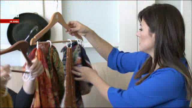 Приложна магия: как да съхраняваме шаловете