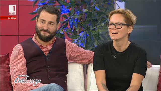 Ади и Милен – двойката, която пребори рака представя новата си книга