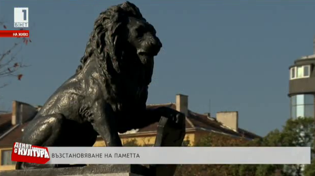 Част от мемориала на Първи и Шести пехотен полк вече стои в градинката на НДК