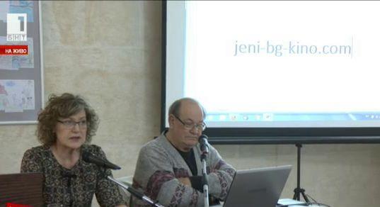 Sofia Independent: Ролята на жените в киното