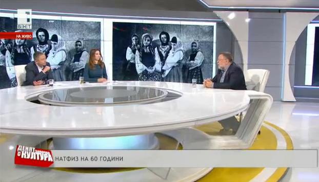 НАТФИЗ Кръстьо Сарафов на 60 години