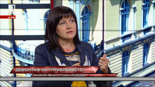 Цвета Караянчева: Нещата, които прави ГЕРБ, могат да се пипнат
