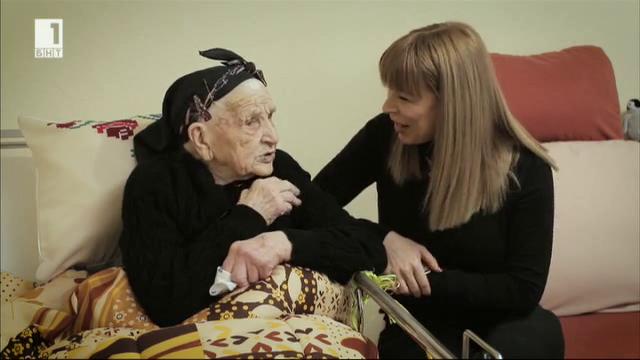 101-годишната баба Стана: Важното е да не си турваш нерви на сърцето