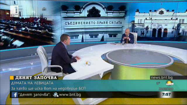 С. Владимиров: Предстоят разговори в кой сектор да бъде поискан вот на недоверие