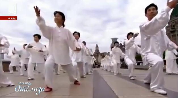 Древната китайска медицина