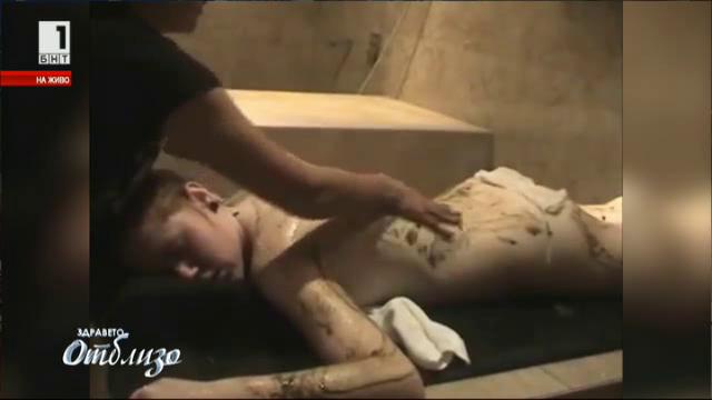 Грижа за здравето през зимата - процедури в хамам и мароканската баня
