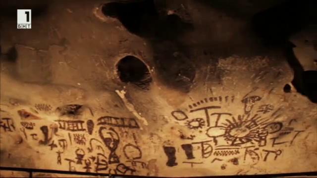 Пещерата Магурата с чудати рисунки и легенди на хиляди години