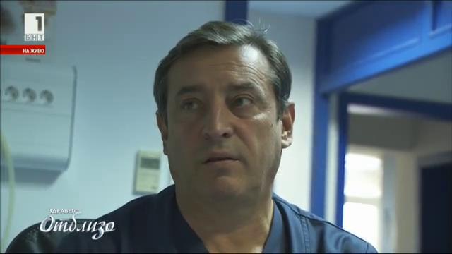 Най-добрите лекари на България: проф. Венцислав Цветков