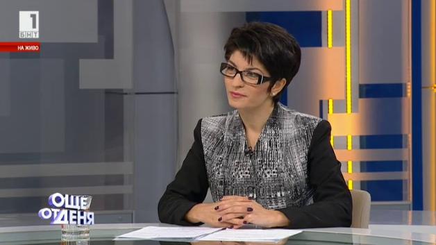 Десислава Атанасова: За приемане на конституционни промени са нужни 180 гласа