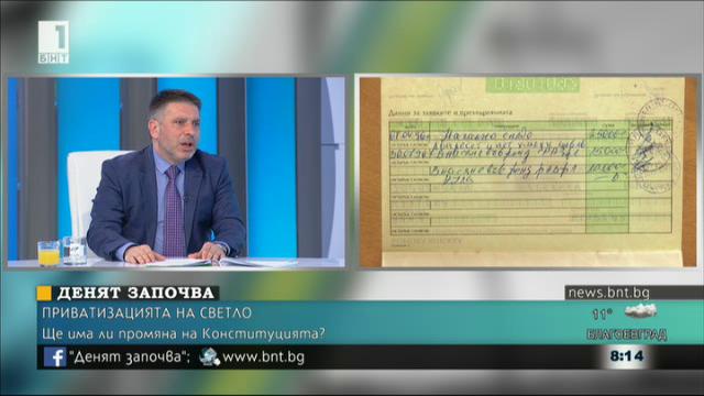 Д. Кирилов: Наказателното преследване няма връзка със стабилността на договора