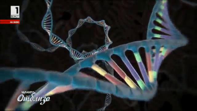 Редактиране на гени